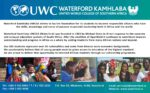 Waterford Kamhlaba United World College Of Southern Africa